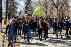 Шествие сторонников Навального. Челябинск, молодежь, демонстранты, шествие навальновцев