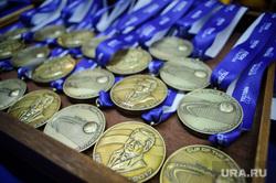 Закрытие Кубка Ельцина. Екатеринбург, награда, медали, кубок ельцина
