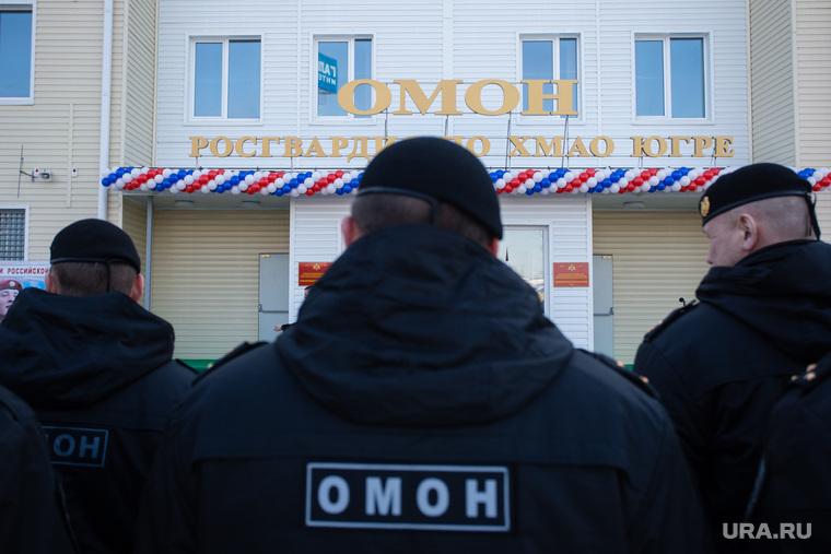 Открытие базы ОМОН. Сургут, полиция, росгвардия, омон по хмао