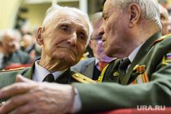 Встреча командования ЦВО с ветеранами ВС РФ в ОДО. Екатеринбург, старость, ветераны, вооруженные силы, старик