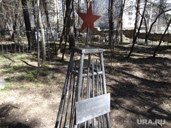 Могила дятловца Семена Золотарева Ивановское кладбище Екатеринбурга