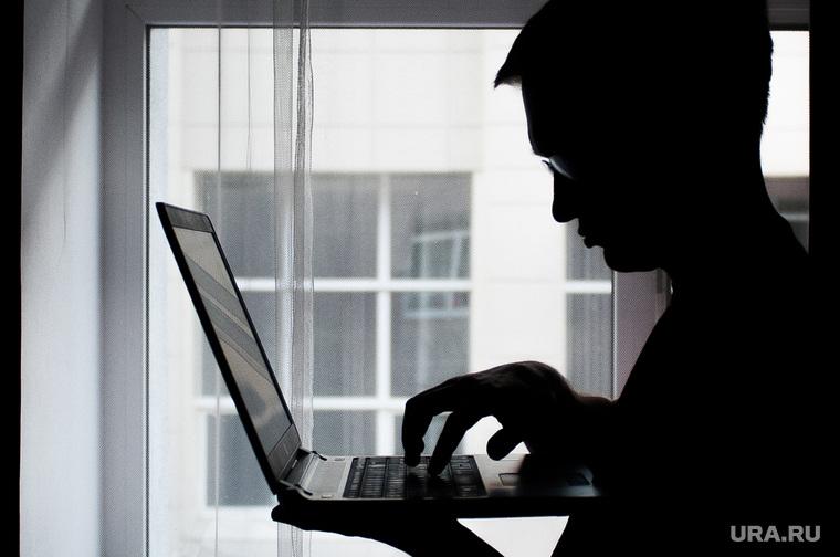 Инвестиции, хакеры. Клипарт. Екатеринбург, интернет, компьютер, хакер, взломщик, хакеры, програмист, хакерство