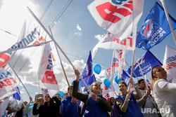 Первомайская демонстрация. Пермь, флаги, первомай, единая россия, первомайская демонстрация