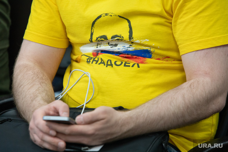 Собрание инициативной группы за возвращение прямых выборов мэра. Екатеринбург