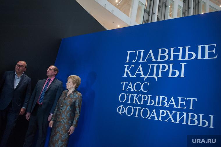 Открытие выставки ТАСС