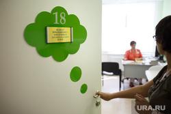 Новая больница. Детская поликлиника. Педиатрия. Екатеринбург, больница, врач, детская поликлиника, педиатр