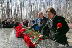 День победы. Ханты-Мансийск, мемориал славы, возложение цветов, хохряков борис, комарова наталья