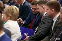 """Всероссийская конференция партии """"Единая Россия"""" """"Направление 2026"""". Москва, шептий виктор"""