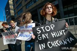 5-ая годовщина Болотной площади. Митинг на проспекте Сахарова. Москва, плакаты, геи, чечня, лгбт активисты, радужные, борцы за права гомосексуалов, притеснения