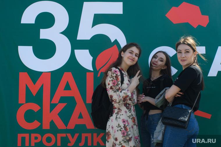 Майская прогулка 2018. Екатеринбург, девушки, майская прогулка