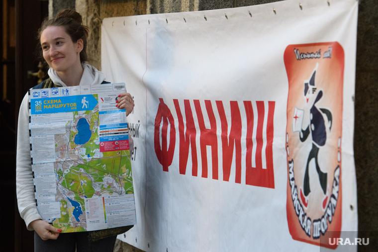 Майская прогулка 2018. Екатеринбург, финиш, фото на память, майская прогулка