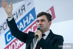"""Всероссийский форум """"Россия страна возможностей"""", первый день. Москва, воскресенский станислав, жест рукой"""