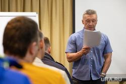Собрание инициативной группы за возвращение прямых выборов мэра. Екатеринбург, головин дмитрий