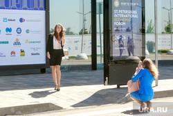 Петербургский международный экономический форум 2018. Санкт-Петербург, пмэф2018, spief2018