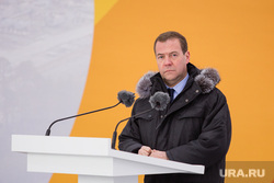 Церемония ввода в эксплуатацию комплекса месторождений Эргинского кластера в Кондинском районе. Ханты-Мансийск, медведев дмитрий
