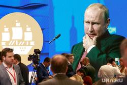 Петербургский международный экономический форум 2018. Трансляция выступления Владимира Путина. Санкт-Петербург