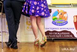 Петербургский международный экономический форум 2018. Выставочные стенды. Санкт-Петербург