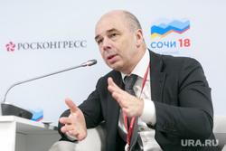 Российский инвестиционный форум в Сочи 2018. Первый день. Сочи, силуанов антон, сочи 2018