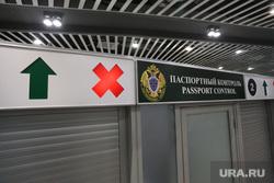 Новый терминал Пермского аэропорта Большое Савино. Пермь, таможенный контроль, паспортный контроль