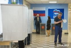 Предварительное голосование ЕР в Лицее им. Дягилева. Екатеринбург, выборы, голосование, праймериз, 22мая