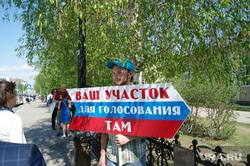 Праймериз, Ханты-Мансийск. Голосование VIP-ов