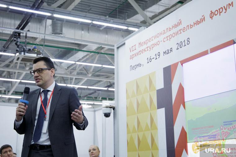 Презентация проекта «Пермь — 300 лет на Каме», сюткин михаил