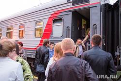Клипарт. Нижневартовск., поезд, перрон, вокзал, пассажиры, ржд