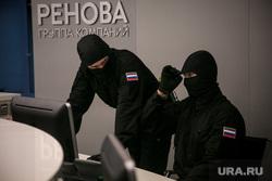 """Обыск в """"Ренова"""". Москва, ренова, фсб, силовики, обыск, маски-шоу"""