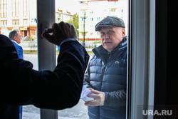 Визит министра ЧС РФ Владимира Пучкова в пострадавший от паводка Ишим. Тюменская область, заболотный евгений, наводнение ишим