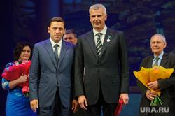 Рабочая поездка врио губернатора Свердловской области Евгения Куйвашева в Нижний Тагил, носов сергей, куйвашев евгений