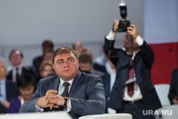 """Форум """"Открытые инновации"""". Москва, потомский вадим"""