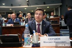 Выборы губернатора ХМАО. Ханты-Мансийск, сердюк михаил