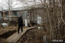 Визит Члена Центрального штаба ОНФ Калининой Светланы. Сургут, деревянные дома, ветхое жилье