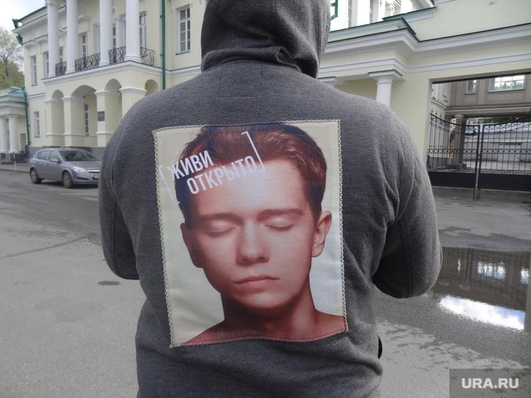 Благотворительные гастроли ФОТО Гусельникова, живи открыто