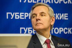 Губернаторские чтения, профессор Юрий Тавровский. Тюмень, артюхов андрей