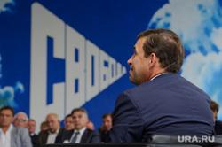 Встреча кандидата в губернаторы СО Евгения Куйвашева с доверенными лицами в Ельцин Центре. Екатеринбург, куйвашев евгений, свобода, зал свободы