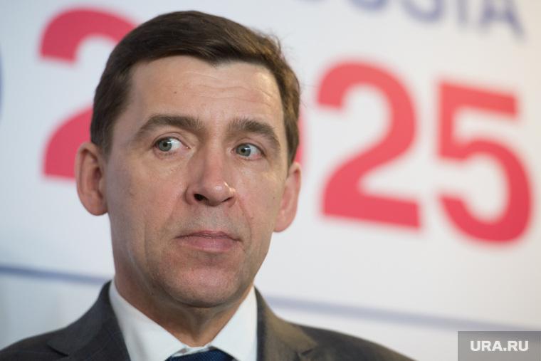 Брифинг Аркадия Дворковича и Евгения Куйвашева по Expo-2025. Екатеринбург, куйвашев евгений