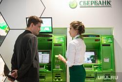 ИННОПРОМ-2015: первый день. Екатеринбург, банкомат, сбербанк россии, обслуживание физлиц