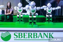 XIX Всемирный фестиваль молодежи и студентов. Первый день. Сочи, робот, сбербанк, инновации, современные технологии, блокчейн