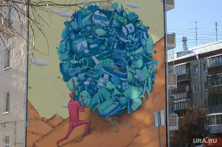 Стрит-арт на улицах Екатеринбурга, улица сакко и ванцетти55