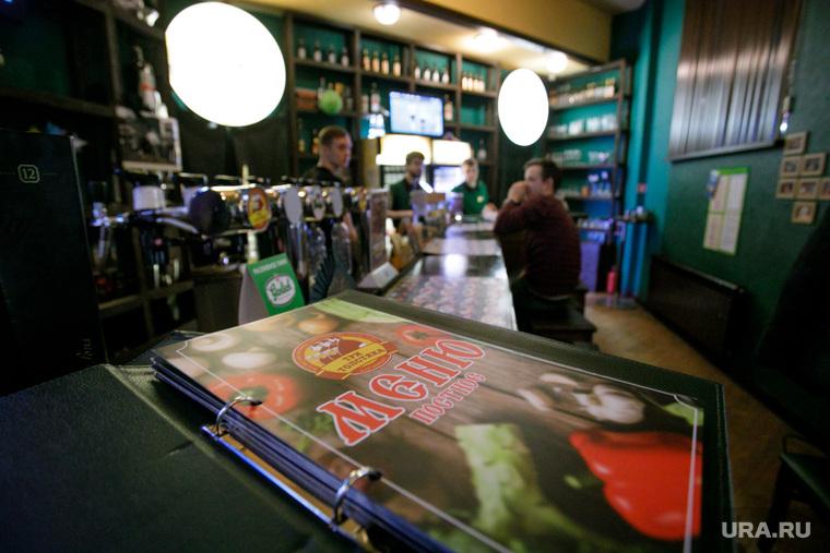 Оценка спортбаров Екатеринбурга , меню, бар, бар три толстяка