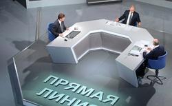 Прямая линия с Путиным. Москва, прямая линия