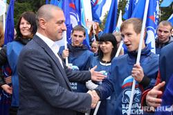 Митинг Единой РоссииКурган, молодежь, ильтяков александр