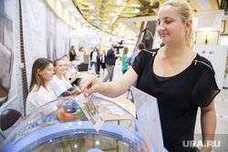 День благотворительности от фонда «Дети России» - ЯЗнаюЯПонимаю. Екатеринбург, благотворительность, сбор средств, сбор денег