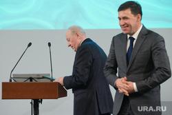 Демидовская премия. Екатеринбург, россель эдуард