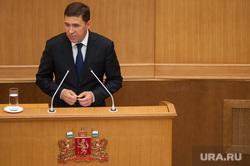 Двадцать второе заседание Законодательного собрания Свердловской области. Екатеринбург , куйвашев евгений