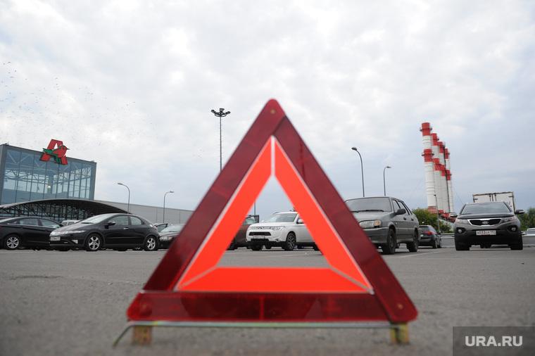Клипарт. Знак аварийной остановки, знак аварийной остановки, дтп
