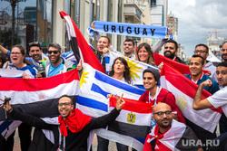 Иностранные болельщики в Екатеринбурге, египет, болельщики, иностранцы, флаги