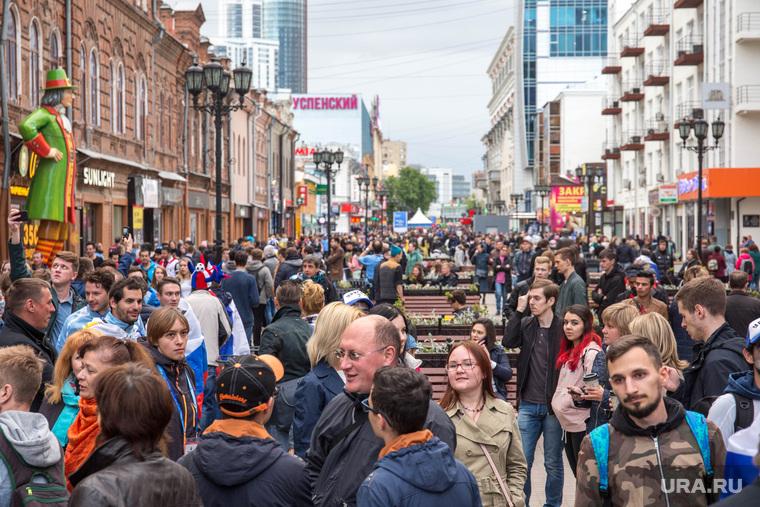 Всякое. Екатеринбург, толпа, улица вайнера