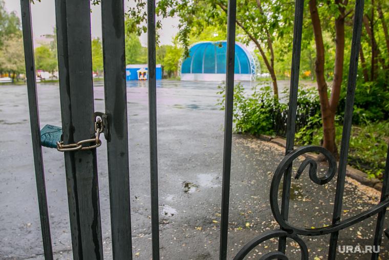 Плохое состояние городского сада. Курган, городской сад, летняя сцена, замок на воротах